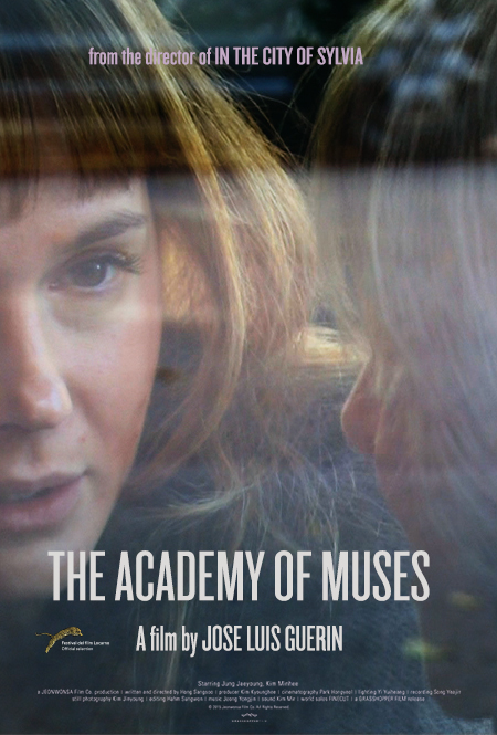 The Academy of Muses
